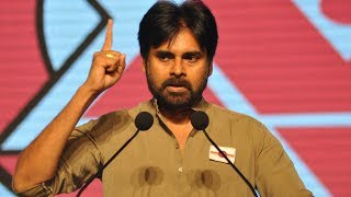 తమ్ముడు ఎక్కడ? | Janasena Chief Pawan Kalyan Silens On No Confidence Motion | iNews - INEWS