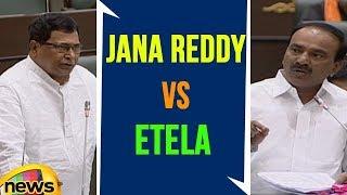 Jana Reddy Vs Etela Rajendra In Telangana Assembly | Mango News - MANGONEWS