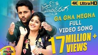 Ga Gha Megha Full Video Song 4K | Chal Mohan Ranga Video Songs | Nithiin | Megha Akash | Thaman S - MANGOMUSIC