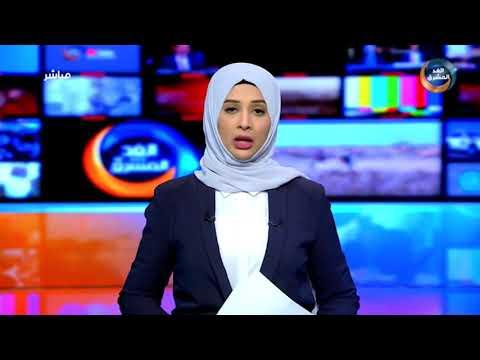 موجز أخبار السادسة مساءً   اختتام اللقاء التشاوري الثالث للجامعات الحكومية والأهلية بعدن (17 يناير)