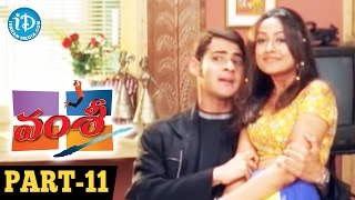 Vamsi Telugu Movie Part 11 || Mahesh Babu, Namrata Shirodkar, Krishna || B Gopal  || Mani Sharma - IDREAMMOVIES
