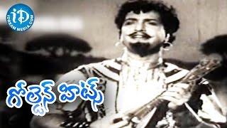 Jayam manade Movie Golden Hit Song || Oh Chandamama Video Song || NTR, Anjali Devi - IDREAMMOVIES