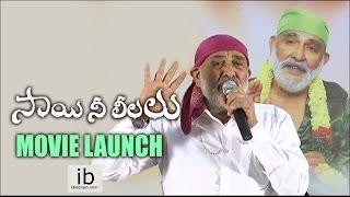 Sai Nee Leelalu movie launch - idlebrain.com - IDLEBRAINLIVE