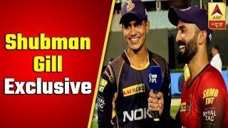 IPL 2019: KKR's Shubman Gill reveals the secret behind his rise as a better cricketer - ABPNEWSTV