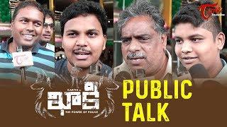 Khakee Public Talk   Karthi   Rakul Preet Singh   #KhakeePublicTalk - TELUGUONE