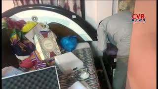 రెచ్చిపోయిన దోపిడీ దొంగలు   Robbery in Medipally   Hyderabad   CVR News - CVRNEWSOFFICIAL
