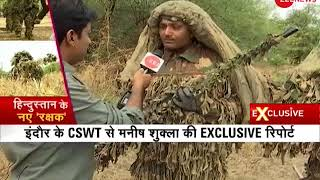 Watch: How soldiers are being trained by CSWT Indore - ZEENEWS