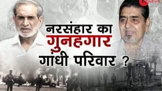 1984 anti-Sikh riots case: Sajjan Kumar sentenced to life imprisonment by Delhi HC - ZEENEWS