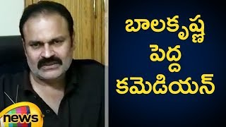Nagababu Clarifies About Balakrishna Controversy | Nagababu Latest Video | Mango News - MANGONEWS