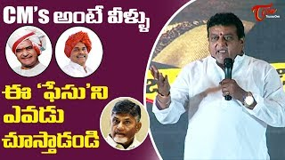 Comedian Prudhvi Raj Sensational Comments on Chandra Babu | Lakshmi's NTR Trailer Launch | TeluguOne - TELUGUONE