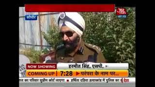 Aaj Subah: Violence Incited By Braid Chopping Incidents In J&K - AAJTAKTV