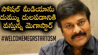 Megastar Chiranjeevi Grand Entry On Social Media | Official Announcement | #WelcomeMegaStarToSM - TFPC