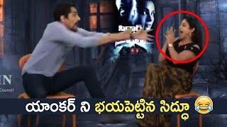 Hero Siddharth Making Fun With Anchor | Gruham Movie | TFPC - TFPC