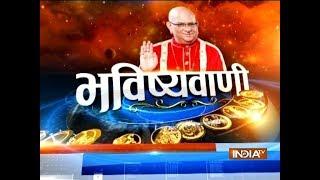 Bhavishyavani | July 15, 2018 ( Full ) - INDIATV