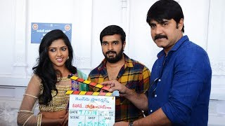 Neethone Hai Hai Movie Launch By Srikanth | | TFPC - TFPC