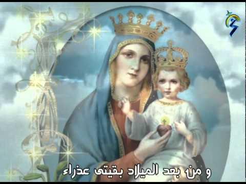 حفل عيد ظهور صعود جسد السيدة العذراء - هوذا امك