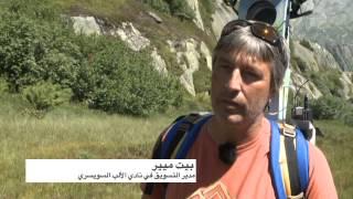 """بالفيديو """"Google Street View"""" تصل إلى جبال الألب السويسرية"""