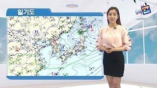 [날씨정보] 06월 03일 11시 발표