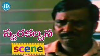 Swara Kalpana Movie Scenes - Tanikella Bharani Comedy || Seetha || Sriram Edida || Vamsy - IDREAMMOVIES
