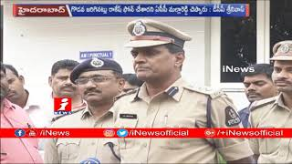Jayaram Case | DCP AR Srinivas Press Meet After Interrogates ACP Mala Reddy & CI Srinivas | iNews - INEWS