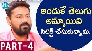 Darshakudu Director Jakka Hariprasad Exclusive Interview Part #4 || Talking Movies With iDream - IDREAMMOVIES