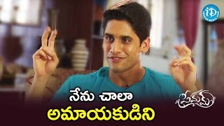 I Did A Lot Of Silly Things In My Teenage - Naga Chaitanya || #premam || Talking Movies with iDream - IDREAMMOVIES