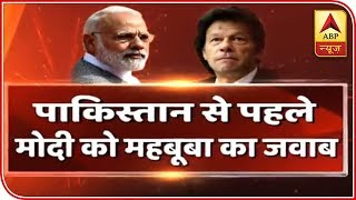 Mehbooba Mufti slams Modi's nuclear arsenal remarks - ABPNEWSTV