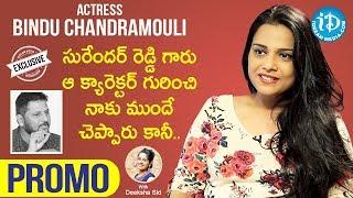 Actress Bindu Chandramouli Exclusive Interview Promo | Talking Movies with iDream | Deeksha Sid - IDREAMMOVIES