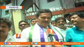 YCP Leaders Protest For AP Special Status | Face To Face With Kandula Durgesh | Rajahmundry | iNews - INEWS