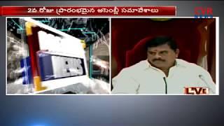 CM KCR VS Sridhar Babu l CM KCR Strong Counter To Sridhar Babu In Telangana Assembly   CVR NEWS - CVRNEWSOFFICIAL