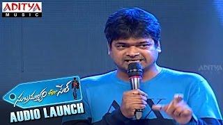 Harish Shankar Emotional Speech At Subramanyam for Sale Audio Launch || Sai Dharam Tej - ADITYAMUSIC
