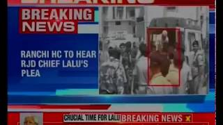 Crucial day for  Lalu Prasad Yadav, Ranchi HC will hear the plea to extend the parole  today - NEWSXLIVE