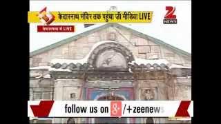 Kedarnath shrine to re-open on the occasion of Akshaya Tritiya - ZEENEWS