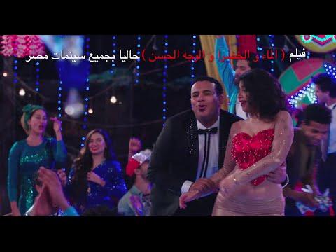 اغنية  قلبى الا انت  /- من فيلم الماء والخضرة والوجه الحسن /- محمود الليثي
