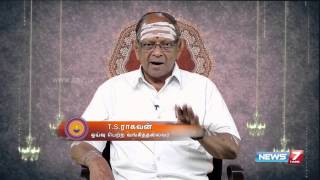 "Andrada Aanmigam 31-03-2016 ""The connection between Food and Emotions"" – NEWS 7 TAMIL Show"