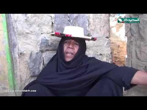 تقرير : الظلة . غطاء للرأس وميراث قديم للمرأة اليمنية (22-3-2019)