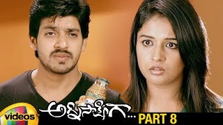 Agni Sakshiga Latest Telugu Full Movie HD | Nanda Kishore | Isha Ranganath | Part 8 | Mango Videos - MANGOVIDEOS