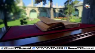 مخطوطات مهاجرة | السرج واللجام | الاربعاء 7 رمضان 1436 هـ