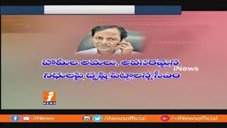 TRS Chief KCR Preparing Party Cadre For Next Elections | Jamili Elections | iNews - INEWS