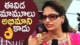 Crazy Fan Of Pawan Kalyan Review On Katamarayudu Movie | TFPC - TFPC