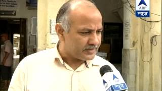 AAP alleges Delhi Police is working for BJP  l  Will hold press conference - ABPNEWSTV