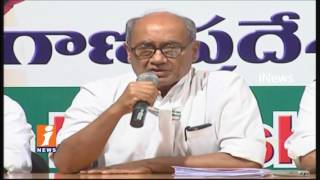 Congress Leader Digvijay Singh Comments On Modi And CM KCR Over Minority Reservations | iNews - INEWS