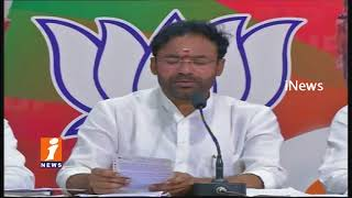 BJP Kishan Reddy Comments On TRS Govt Over Corporates College Students Suicides In Telangana | iNews - INEWS