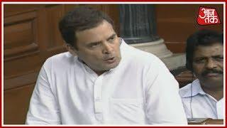 आप मुझे गाली दें, मुझे गुस्सा नहीं, में कांग्रेस हूं | Rahul Gandhi Full Speech - AAJTAKTV