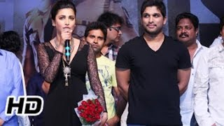 Race Gurram Movie || Success Meet 01 || Allu Arjun || Shruti Hassan - TELUGUONE