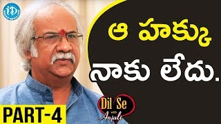 Subhalekha Sudhakar Exclusive Interview Part #4 || Dil Se With Anjali #23 - IDREAMMOVIES