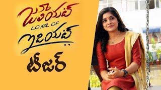 Nivetha Thomas Juliet Lover of Idiot Teaser || Naveen Chandra || Indiaglitz Telugu - IGTELUGU