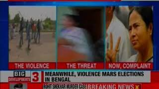 West Bengal Poll Violence: TMC threatens Central Forces, claims CRPF Campaigning for BJP - NEWSXLIVE