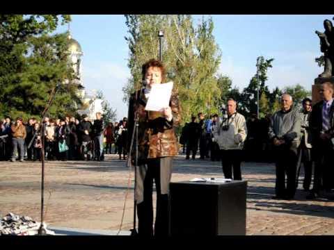 Герасимчук на акции протеста