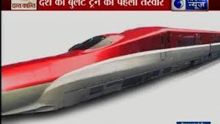 देश की बुलेट ट्रैन की पहली तस्वीर; भारत में दौड़ेगी लाल रंग की बुलेट ट्रैन - ITVNEWSINDIA